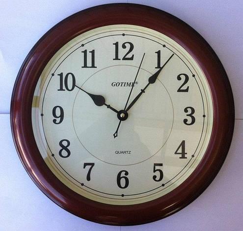 Часы настенные GoTime  для дома и офиса GT-3500W, фото 2