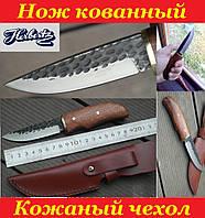 Нож кованный Herbertz ALSI 420 + чехол из кожи для ножа