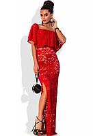 Красное гипюровое платье в пол с открытыми плечами