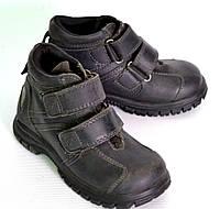 Ботинки детские для мальчика на липучке OK-7246