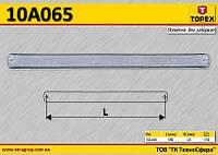 Полотно для стусла,  TOPEX  10A065