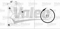 Стартер-обменный VL 455695