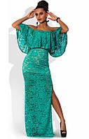 Бирюзовое гипюровое платье в пол с открытыми плечами