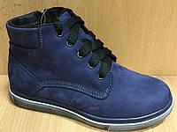Кожаные зимние  ботиночки размер 32