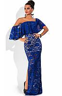 Синее гипюровое платье в пол с открытыми плечами
