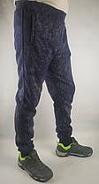 Штаны спортивные мужские под манжет зимние Брюки спортивные с начесом, фото 3