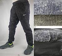 Штаны спортивные Nike манжет - зима