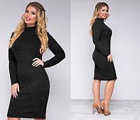 Платье под горло большие размеры 50-54
