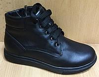 Детские зимние кожаные ботиночки размеры 32,34,35,37,38,39