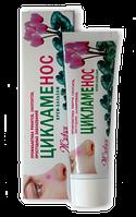 Цикламенос- Крем-бальзам при насморке, простуде