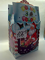 Упаковка для конфет Новый год 700 грамм