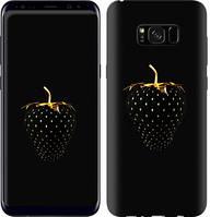 "Чехол на Samsung Galaxy S8 Plus Черная клубника ""3585c-817-481"""