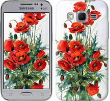 "Чехол на Samsung Galaxy Core Prime G360H Маки ""523c-76-481"""