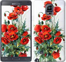 "Чехол на Samsung Galaxy Note 4 N910H Маки ""523c-64-481"""