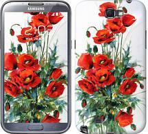 "Чехол на Samsung Galaxy Note 2 N7100 Маки ""523c-17-481"""