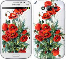 "Чехол на Samsung Galaxy Grand I9082 Маки ""523c-66-481"""