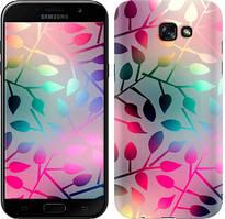 """Чехол на Samsung Galaxy A7 (2017) Листья """"2235c-445-481"""""""