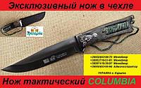Нож тактический Columbia USA SABER. Нож для выживания с паракордом (темляк). Эксклюзивная модель.