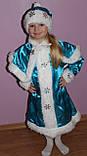 Детский карнавальный костюм Снегурочки, фото 7