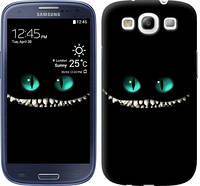 "Чехол на Samsung Galaxy S3 i9300 Чеширский кот ""689c-11-481"""