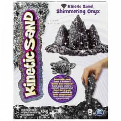 Песок для детского творчества - KINETIC SAND METALLIC (серебряный, 454 г) 71408S