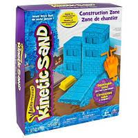 Набор песка для детского творчества - KINETIC SAND CONSTRUCTION ZONE голубой , формочки, 283 г 71417-2