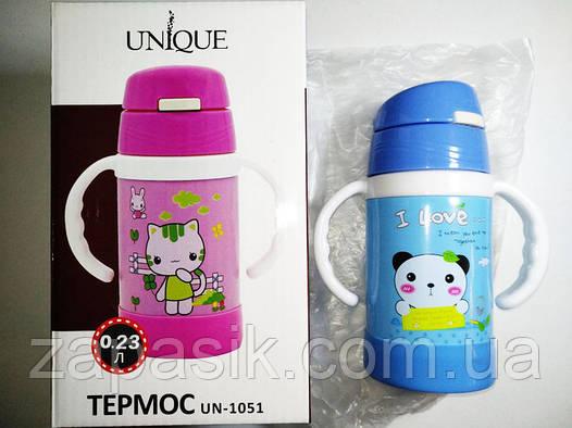 Детский Вакуумный Термос с Ручками UNIQUE UN-1051 с Трубочкой Поилкой 230мл