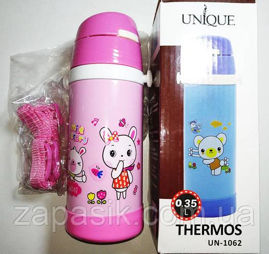 Детский Вакуумный Термос с трубочкой поилкой UNIQUE UN-1062 Термочашка 0,35 л