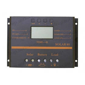 SOLAR80 Intelligent PWM контроллер заряда АБ 12/24В 80А