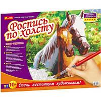 Лошади, рисование по номерам, 52 х 40 см, Ranok Creative