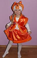 Детский карнавальный костюм лисички, фото 1