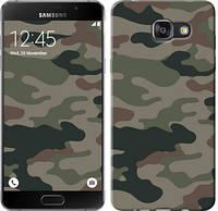 "Чехол на Samsung Galaxy A8 (2016) A810 Камуфляж v3 ""1097u-614-481"""