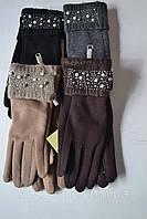 Женские трикотажные  перчатки верх с украшением