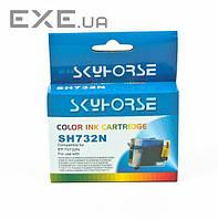 Epson ПК,St C79/ TX200/ TX300F/ TX410,Cyan (SH 732 N)