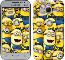 "Чехол на Samsung Galaxy Core Prime G360H Миньоны 8 ""860c-76-481"""