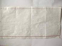 Полипропиленовые мешки белые для фасовки, мука (25кг) 50х75