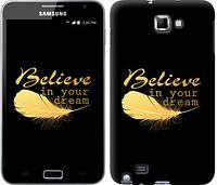 """Чехол на Samsung Galaxy Note i9220 Верь в свою мечту """"3748u-316-481"""""""