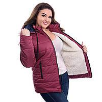 Куртка женская теплая на овчинке модного покроя  K1227HG