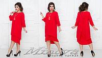 Платье асимметрия рукав три четверти украшение в комплекте 48+