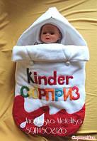 Комплекты для новорожденных