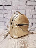Рюкзак женский натуральная кожа золотистый 1715, фото 1
