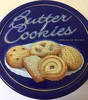 Печенье Butter Cookies (сдобное) в ж/б Португалия 454 г