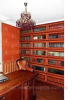 Библиотека домашняя