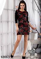 Женское, модное, стильное, шикарное, короткое Вечернее  платье  -  12063 р-р S   M   L
