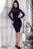 Женское, модное, стильное, короткое Платье от производителя  с  гипюром  -  12052 р-р S M L XL