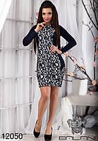Женское, модное, стильное, короткое Платье от производителя с  гипюром  -  12050 рр- S   M   L