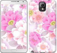 "Чехол на Samsung Galaxy Note 3 N9000 Цвет яблони ""2225c-29-481"""