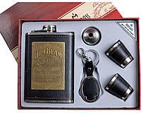 """Подарочный набор Jim Beam """"Moongrass"""" 5в1 Фляга, Брелок, Рюмки, Лейка"""