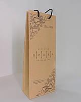 Бумажный пакет под бутылку 150*90*400 мм коричневый с ручкой без печати.