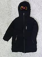 Куртки с очками детские купить киев